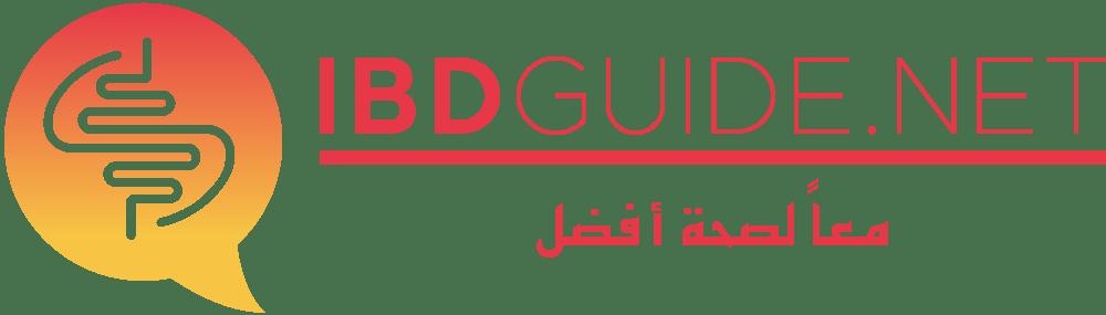 IBDguide